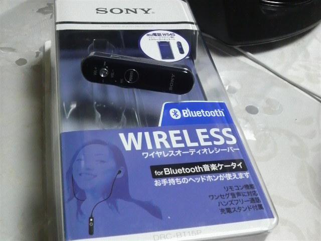 DRC-BT15P(Bluetooth対応アダプタ)
