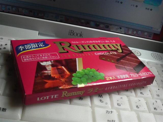 LOTTE Rummy