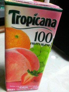 トロピカーナフルーツブレンド