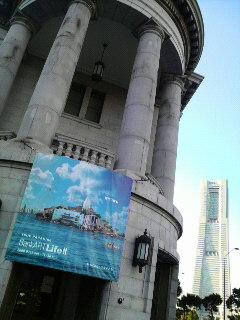 BankART1929 Yokohama