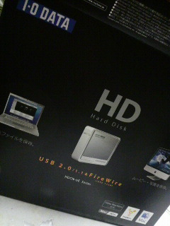 HDCN-UE500/M
