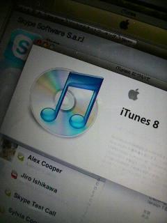 iTunes 8.0.2 (20)