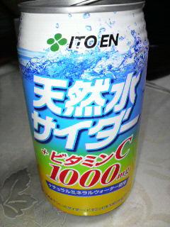 favorite: 天然水サイダー+ビタミンC・1000mg