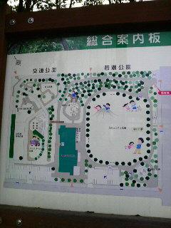 若潮交通公園