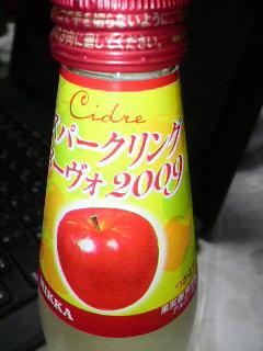 ニッカシードルスパークリングヌーヴォ2009 <br />  つがるリンゴ