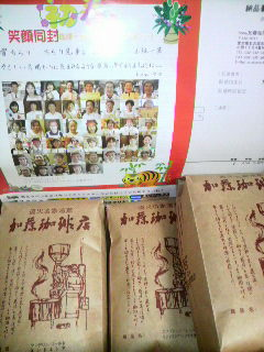 加藤珈琲店さんの深煎りが好きな方の為の珈琲豆セット