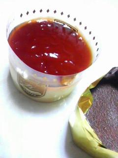 フェスティバロさんの神戸マリン菓とカプレス