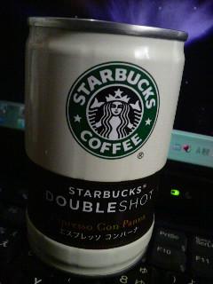 STARBUCKS DOUBLESHOT Espresso Con Panna