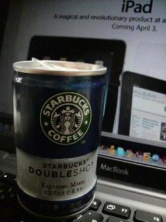 STARBUCKS DOUBLESHOT Espresso Misto