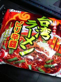 寿がきや食品 台湾ラーメン ピリ辛醤
