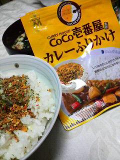 三島食品 CoCo壱番屋監修カレーふりかけ