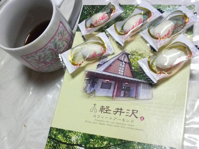花夢うらら 軽井沢スウィートアーモンド